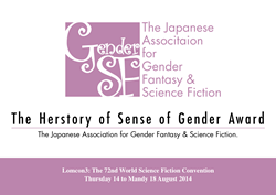 The herstory of Sense of Gende award PDF